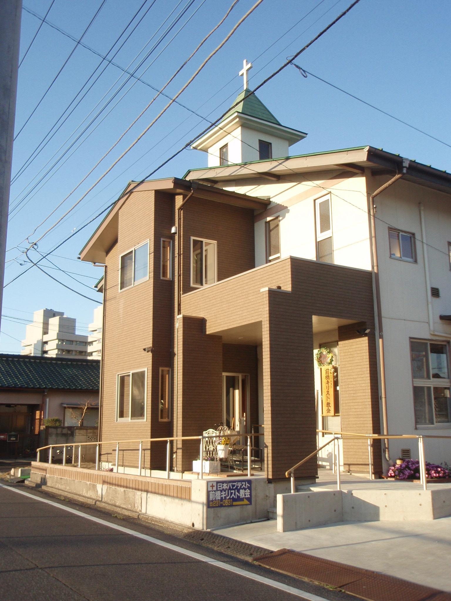 単立キリスト教会連盟 - Japanes...